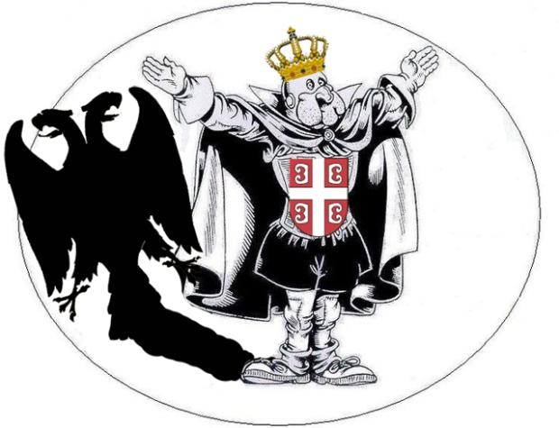superhik-drc5beava-srbija.jpg