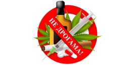 droga-droge-narkomanija-heroin-marihuana_660x330