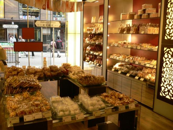 Kee_Wah_Bakery_Wellington_Street_(Inside).jpg