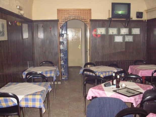 Image result for bircuz