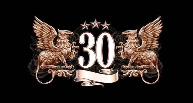 ritam-nereda-30-godina-750x400